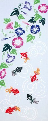 Japanese Tenugui Towel Cotton Fabric, Summer Pond, Goldfish, Flower Wall Art, Ha… ,  #Art #… – Blog