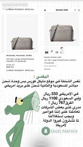Pin By Nouf On A Life Best Online Shopping Websites Online Shopping Clothes Amazon Online Shopping