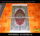 Luxury living room decorative hand knotted carpets…