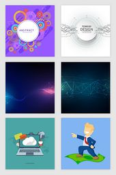 Technology theme background vector | Graphic Elements AI Free Download – Pikbest