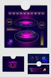 Future Intelligent Technology Technology Infographic | Graphic Elements AI Free Download – Pikbest