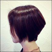 10 Außergewöhnliche Frisuren für kurzes Haar – …