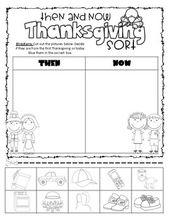 Thanksgiving Then & Now Sort *FREEBIE