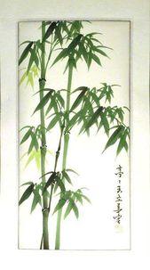 10 Chinese Plants Ideas Chinese Plants Plants Chinese Garden