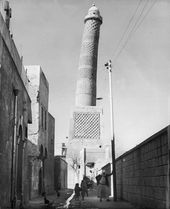 Mosul Iraq 1963 Iraq Baghdad Iraq Arab Culture