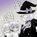 魔女集会で会いましょう 魔女と双子 裕貴美 5 2西 も13b のイラスト