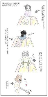 Art Illustration おしゃれまとめの人気アイデア Pinterest Kyoko かわいい イラスト 手書き 可愛い キャラクター イラスト イラスト 手書き