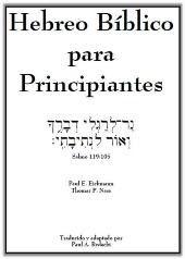 Libros Cristianos Gratis Para Descargar Paul E Eickmann Thomas