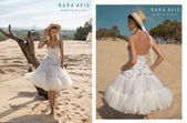 Boho kort bröllopsklänning STEIS med långt tåg • Bröllopsklänning med långt tåg …