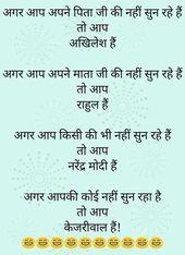 Quotes and Whatsapp Status videos in Hindi, Gujarati, Marathi