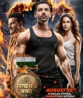 Satyameva Jayate 2018 Full Movies Download Hd Movies Download Full Movies