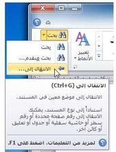 تعلم اوفيس معالج النصوص ورود Microsoft Office Word Lessons طريقك إلى احتراف البرمجة Office Word Microsoft Office Word Words