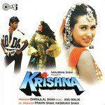 Main Khiladi Tu Anari Song Download Main Khiladi Tu Anari Song Online Only On Jiosaavn Film Music And Books In 2019 Krishna Songs Songs Song Lyrics