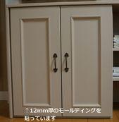 扉の簡単な作り方 テレビボードの下開き扉 家具作り インテリア