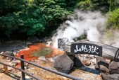 Beppu, the largest hot spring resort in western Ja…
