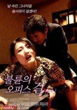 Nonton Film His Father In Law 2018 Subtitle Indonesia Streaming Download Nonton08 In 2020 Free Korean Movies Secret Film