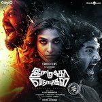 Neeyum Naanum Anbe Song Download Imaikkaa Nodigal Song Online Only On Jiosaavn Mp3 Song Download Mp3 Song Songs