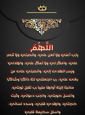 Pin By عبد ربي On الصلاة على النبي Diamond Necklace Jewelry Necklace