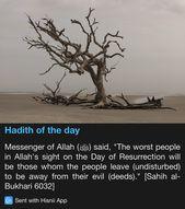 AR – Faith In Islam