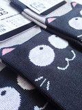 "Kitty Socken ""Smiling Cats"""