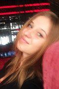 Gratis dating sites in de OekraГЇne