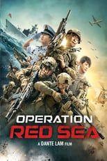 Descargar Operation Red Sea 2018 Pelicula Online Completa Subtítulos Espanol Gratis En Linea Free Movies Online Red Sea Streaming Movies Free
