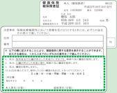 イメージ2 運転免許証が変わります の画像 何となく過ぎて行く Yahoo ブログ ブログ 運転免許証 運転免許