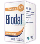 بيودال Biodal أقراص لتعويض الجسم عن نقص فيتامين د Vitamins Personal Care Toothpaste