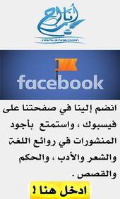 بحث عن الأسماء الموصولة في اللغة العربية تعريف إعراب أمثلة واضحة أنا البحر Company Logo Tech Company Logos Logos