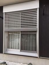 窓用外付ブラインド シャッター屋 Com シャッターなら愛知県名古屋市から全国対応 家 リフォーム 窓サッシ ブラインド