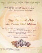 Isi Kandungan Kad Jemputan Blog Jalinan Cinta Invitation Cards Invitations Cards