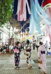 東北最大の夏祭り 仙台七夕まつりの楽しみ方から七夕の歴史と七夕の作り方をご案内します 仙台 七夕 七夕 吹き流し