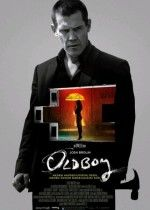 Ihtiyar Delikanli Filmi Hd Izle Oldboy Movie Watch Free Movies Online Oldboy Movie Poster