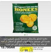 Pin By Maya 1233 On ايهيرب Sooth Sore Throat Nasal Passages Menthol