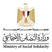 وزارة التضامن مصر Logo Icon Svg وزارة التضامن مصر Cards Playing Cards