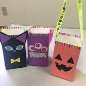 【アプリ投稿】ハロウィン お菓子箱 お菓子入れ