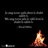 Pin By Shivali Juno On Shivali Mehto Quotes With Images Movie