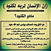 El Islam Islam Facts Islam Beliefs Islamic Quotes Quran