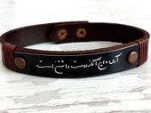 EXPRESS SHIPPING ,Christmas gift 2019, Custom Bracelet,Personalized Jewelry,Soundwave Bracelet ,Coordinate Bracelet, Personalized Bracelet