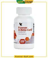 فوريفر أيه بيتا كير Forever A Beta Care فوريفــر الخليج Care Beta Convenience Store Products