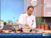 رقاقات بلحمة لحم بعجين بعجينة البقلاوة Chef Chadi Zeitouni Youtube Appetizers Finger Foods Chef