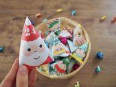 Les berlingots de Noël (calendrier de l'avent)