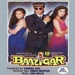 Chhupana Bhi Nahin Aata Vinod Rathod Song Download Baazigar Song Online Only On Jiosaavn Songs Lyrics Song Lyrics