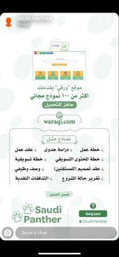 Pin By Haya On مواقع مفيدة Learning Websites Programming Apps Computer Website