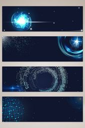 Cool dark blue technology banner poster background | Backgrounds PSD Free Download – Pikbest