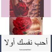 Idée pour mon tatouage de 18 ans .. Jarretière tatouage / cuisse tatttoo avec des roses et …   – tattoo