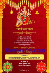 Navratri Invitation Card 2019 Invitation Cards Navratri Festival Invitation Wording