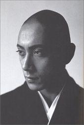 Ebizo Ichikawa Kabuki Actor Photo Book 写真集市川海老蔵 十一代目襲名記念 Amazon Co Jp 本 海老蔵 顔 歌舞伎