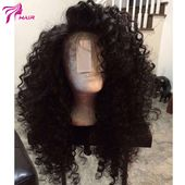 On-line Store Silk Prime Lace Entrance Wig Curly Human Hair Silk Base Wigs With Child Hair Glueless Curly Lace Entrance Human Hair Wigs Black Girls | Aliexpress Cellular