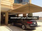 مظلات سيارات Outdoor Decor Home Decor Decor